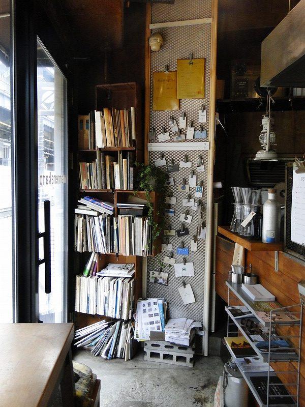 日本カフェ巡り -豆NAKANO (千葉駅周辺)- | こいつと羊